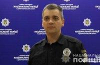 Сотрудники полиции и нацгвардии  обеспечат общественный порядок во время Крещения на Днепропетровщине (ВИДЕО)