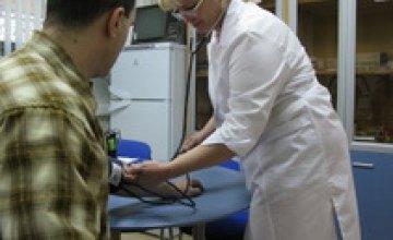 7 и 8 апреля можно будет проконсультироваться с врачом в торговых центрах Днепропетровска