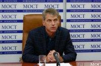Газовые компании Днепропетровщины планируют увеличение инвестиций в модернизацию газовых сетей (ФОТО)