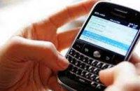 Нацкомиссия объявила конкурс на 3G-связь