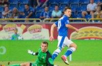 Футболисты «Днепра» переиграли донецкий «Металлург»