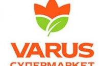 Потребитель – бизнесу: «Спасибо!» - VARUS и Сільпо