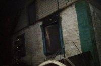 На Днепропетровщине при пожаре в собственном доме погибла 83-летняя женщина