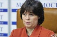 28-29 ноября в Днепре пройдет форум 3-D: «Децентралізація. Дніпропетровщина. Досвід»