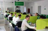 С сегодняшнего дня на Днепропетровщине работу сервисных центров МВД будут оценивать «тайные клиенты»
