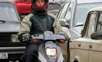 Днепропетровское УГАИ получило номерные знаки для скутеров