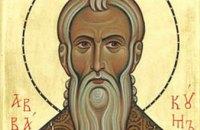 Сегодня православные почитают память святого мученика Аввакума