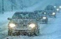 ГАИ рекомендует днепропетровским водителям «переобуть» автомобили и проверить тормоза