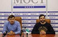 Изменение условий сотрудничества ОСМД и города Днепра