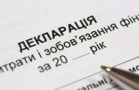 Доход 88 жителей Днепропетровщины составил более 1 млн грн.: в области продолжается декларационная кампания
