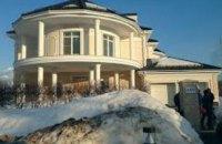 В Украине могут ввести налог на роскошное жилье в 25 тыс. грн в год