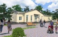 Днепропетровщина – среди лидеров в Украине по строительству новых сельских амбулаторий, – Геннадий Зубко