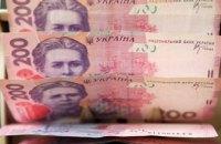 Кабмин предложил доплату за более поздний выход на пенсию