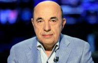 Вадим Рабинович: «Зеленое шобло» нагло нас «сделало»! Но мы их «сделаем» намного серьезнее – на местных выборах