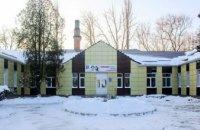 В Марганецкой амбулатории завершают капитальный ремонт – Валентин Резниченко