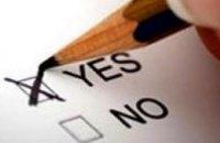 Большинство читателей ИА «МОСТ-ДНЕПР» негативно относятся к постановлению Кабмина о запрете критики власти, - опрос