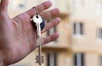В этом году 126 детей-сирот из Днепропетровской области уже приобрели собственные квартиры