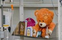 Вместо Министерства здравоохранения лекарства для онкобольных детей закупит Днепропетровская ОГА