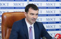 С завтрашнего дня коммунальные предприятия Днепропетровска начнут отключать от энергоснабжения
