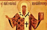 Сегодня православные молитвенно чтут память святого Евфимия Новгородского