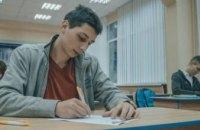 Днепропетровский студент победил в космическом конкурсе «Авиатор»