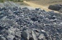 В Днепропетровской области сотрудники горно-металлургического комбината незаконно добывали руду