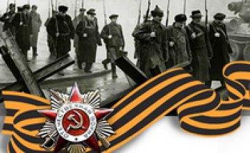 14 апреля в Днепропетровской области начинается реализация проекта «70 дней памяти: мы не забудем!»