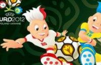 Кабмин объявил 2012-й Годом спорта и здорового образа жизни