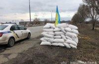 Под Днепром полиция задержала вооруженную группировку