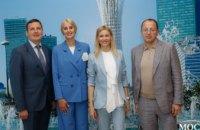 В Днепре открыли Почетное консульство Казахстана (ФОТО)