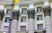 На спорт в 2012 году Кабмин планирует потратить 1,2 млрд грн
