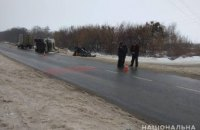 В Харьковской области в аварии погибло 2 человека