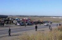 5 мая жители военного городка перекрывали трассу Днепропетровск — Кривой Рог