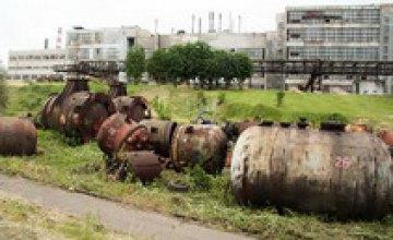 Для I этапа стабилизации экологической ситуации на хвостохранилищах Приднепровского химзавода необходимо 500 млн. грн.