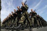 Много ли вы знаете о Вооруженных Силах Украины? (ТЕСТ)