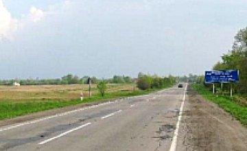 Авария на трассе Киев-Луганск-Изварино: 5 погибших, а виновник получил травмы