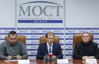 В Днепропетровской области проводятся мероприятия по зарыблению рек (ФОТО)