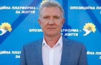 «Циничный эксперимент власти над гражданами Украины необходимо прекращать», — Мартовицкий о ситуации в стране и тарифах