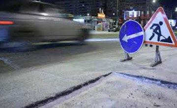 В 9 областях Украины зафиксирован критический уровень аварийности