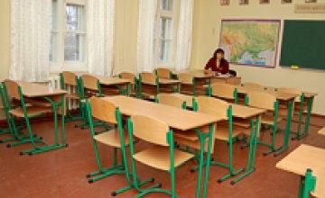 В 2012 году 15 днепропетровских школ получат новые энергосберегающие котельные