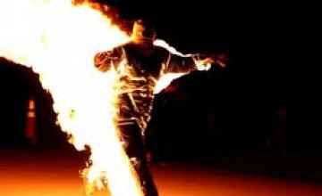 В Каменском мужчина совершил самосожжение в своей бывшей квартире