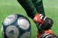 Матч «Арсенал» - «Днепр» перенесен
