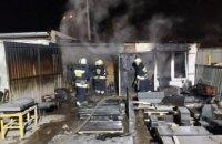 В Днепре горело складское помещение (ФОТО)