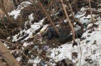 В Днепропетровской области нашли труп мужчины, искусанный животными (ФОТО)