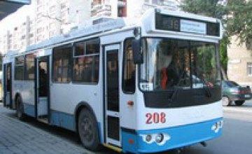 В местные бюджеты Днепропетровска и Кривого Рога перечислены 3,869 млн. грн. для приобретение электротранспорта