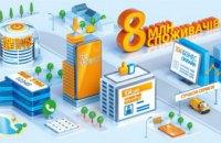 В период карантина «Днепрогаз» рекомендует пользоваться онлайн сервисами