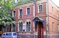 В Днепропетровске пройдет конкурс на лучшую малую архитектурно-художественную форму