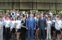 В Днепропетровской области наградили 120 отличников (ФОТО)