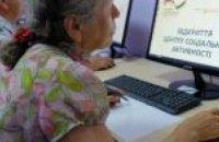 В Межевой заработал комьюнити-центр для переселенцев и пенсионеров - Валентин Резниченко