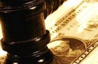 Генпрокуратура проверит цепочку кредитных действий банка «Надра»
